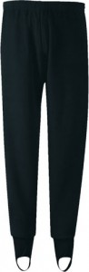 *Redington IO Fleece Pants